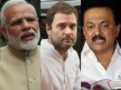 மோடி, ராகுல் காந்தி, ஸ்டாலின்... அரசியல் தலைவர்களுக்கு சனிப்பெயர்ச்சி எப்படி இருக்கும்?