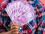 டுபாக்கூர் ரூ2,000 நோட்டுகள்: திருப்பூர் அருகே பொதுமக்களிடம் வசமாக சிக்கிய கேடி பில்லா- கேடி ரங்கா!