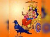 சனிப்பெயர்ச்சி 2017: அரசு,தனியார் வேலை, சுயதொழில் யாருக்கு அமையும்?