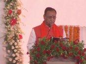 குஜராத் முதல்வராக விஜய் ரூபானி 2-வது முறையாக பதவி ஏற்றார்- மோடி, அமித்ஷா பங்கேற்பு!
