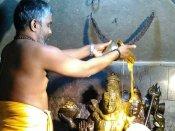 செவ்வாய் தேய்பிறை அஷ்டமி - தன்வந்திர பீடத்தில்  கால பைரவருக்கு சிறப்பு பூஜைகள்