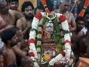 ஜெயேந்திரரின் உடல் நாளை காஞ்சியில் நல்லடக்கம்