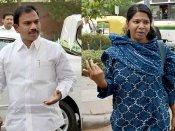 2ஜி வழக்கில் ஆ ராசா, கனிமொழி விடுவிக்கப்பட்டதை எதிர்த்து சிபிஐயும் மேல்முறையீடு