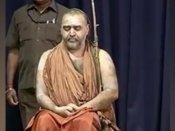 முகாந்திரம் இருந்தால் விஜயேந்திரர் மீது வழக்கு பதியலாம்... ஹைகோர்ட் உத்தரவு!