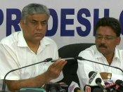 எல்லாம் டெக்னாலஜி.. ஒரேயொரு ஆண்ட்ராய்ட் ஆப்பை வைத்து பாஜகவை கவிழ்த்த காங்கிரஸ்!