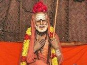 அனுஷத்தில் அவதரித்த மனுஷ தெய்வம் - உம்மாச்சி தாத்தா!