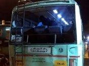 பாமகவின் முன்னாள் எம்எல்ஏ ஜெ.குரு மரணம்... கடைகள் அடைப்பு.. 100 அரசு பேருந்துகள் மீது தாக்குதல்