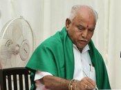 Breaking News Live: கர்நாடகாவில் நாளை மாலை 4 மணிக்கு நம்பிக்கை வாக்கெடுப்பு- உச்சநீதிமன்றம்