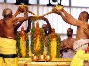 தீராத தோல் நோய்களை குணமாக்கும் ஜேஷ்டாபிஷேக தரிசனம்!