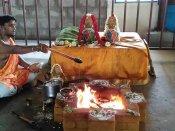 பில்லி சூன்யம், கடன் பிரச்சினை தீர்க்கும் சரப சூலினி பிரித்யங்கிரா யாகம்