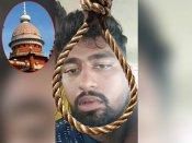 ஹாசினி கொலையாளி தஷ்வந்துக்கு தூக்கு உறுதி.. மேல்முறையீட்டு வழக்கில் சென்னை ஹைகோர்ட் அதிரடி