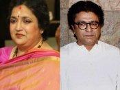 ராஜ் தாக்கரேவுடன் ரஜினி மனைவி லதா திடீர் சந்திப்பு!