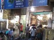 சென்னை புறநகர்களில் டாஸ்மாக் கடைகள் மூடல்