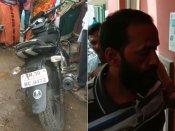 அதே தநா.39 பைக்.. போலீசுக்கு வந்த ரகசிய தகவல்.. துரத்தி துரத்தி பிடிக்கப்பட்ட புல்லட் நாகராஜன்!