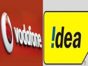 வோடபோன் ஐடியாவின் விஸ்வரூப இணைப்பு.. இந்தியாவின் புதிய பெரிய தொலைத்தொடர்பு நிறுவனம்!