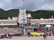 திருப்பதி ஏழுமலையான் கோவில் நவராத்திரி பிரம்மோற்சவம் நாளை தொடக்கம்