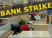 வங்கி ஊழியர்கள் ஸ்டிரைக், கிறிஸ்துமஸ் விடுமுறை - 5 நாட்களுக்கு லீவு #Bank Strike