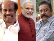 நீ வரலாம் வா.. நீ வரலாம் வா. அட யாராவது வாங்களேன்பா.. ப்ளீஸ்பா.. அடடே இப்படியாகி போச்சே!