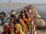 உ.பி யில் கும்பமேளா... இதுவரை 50,000 பேரை காணவில்லை... புகார்கள் குவிந்தன