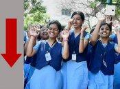 பிளஸ் 2 ரிசல்ட்: வர வர மோசமாகும் தருமபுரி மாவட்ட தேர்ச்சி விகிதம்
