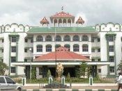 'பிராங்க் ஷோ' விற்கு தடை… மதுரை ஹைகோர்ட் உத்தரவு
