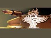 தேவி நாச்சியப்பனுக்கு பால சாகித்ய புரஸ்கார், சபரிநாதனுக்கு யுவ பிரஸ்கார் விருதுகள் அறிவிப்பு