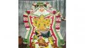 ஆடி செவ்வாயில் ஔவையார் விரதம் - பிரத்யங்கிரா தேவிக்கு 1000 கிலோ மிளகாய் அபிஷேகம்