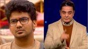 Bigg Boss 3 Tamil:  மழுப்பி சென்ற கவின்.. மாட்டிக் கொண்டார் இன்று!