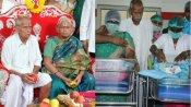 ஆந்திராவில் இரட்டை குழந்தைகளை பெற்றெடுத்த 74 வயது பாட்டி.. நிறைவேறியது  57 வருட கனவு