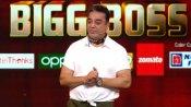 Bigg boss 3 tamil: மாறிய பிக் பாஸ்.. மாற்றியது யாரோ...?