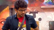 Bigg Boss 3 Tamil: பணத்துக்காகத்தான் எல்லாமேன்னு சொல்லிட்டு கிளம்பி இருக்கலாம்!