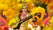 சரஸ்வதி அவதரித்த மூலம் நட்சத்திரம் - எந்த நட்சத்திரகாரர்கள் எப்படி வணங்க வேண்டும்