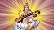 சரஸ்வதி பூஜை: கணவன் மனைவி ஒற்றுமை சொல்லும் பிரம்மா சரஸ்வதி
