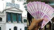 தமிழக அரசு ஊழியர்களுக்கான அகவிலைப்படி 12%-ல் இருந்து 17% ஆக அதிகரிப்பு