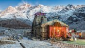 கேதார்நாத் முதல் ராமேஸ்வரம் வரை ஒரே நேர்கோட்டில் அமைந்த 8 சிவ ஆலயங்கள்