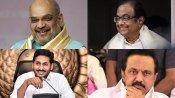 தேசத்தை திரும்பி பார்க்க வைத்த தலைவர்கள்... 2019-ம் ஆண்டின் டாப் லிஸ்ட்