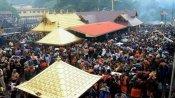மகர விளக்கு பூஜை.. சபரிமலை ஐயப்பன் கோவில் நடை திறப்பு.. குவிந்த பக்தர்கள்
