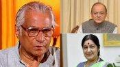 118 பேருக்கு பத்மஶ்ரீ - பெர்னாண்டஸ், ஜேட்லி, சுஷ்மா ஸ்வராஜ் உட்பட 7 பேருக்கு பத்ம விபூஷண் விருதுகள்