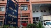 செல்வாக்கான பயிற்சி மையம்.. 'குரூப் 1 மோசடி'..  சிபிஐ விசாரணை கோரி திமுக வழக்கு