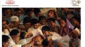 பட்ஜெட் புக்கில் போடும் போட்டோவா இது.. கொதிக்கும் பாஜக.. கூலாக கேரள அரசு