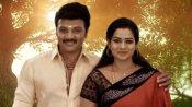Kanmani Serial: பாரதிராஜா படத்தின் பனிஷ்மென்ட் மாதிரி இருக்குதே...!