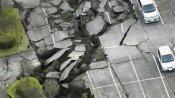 ஜப்பானில் 9.3 நிலநடுக்கம்.. சுனாமியால் 90 அடி வரை உயரும் கடல் அலை.. ஆய்வில் பரபரப்பு தகவல்