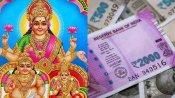 நீங்க நிரந்தர கோடீஸ்வரர்தான் - பணம் வீட்டில் தங்க இந்த விசயங்களை மறக்காம செய்யுங்க