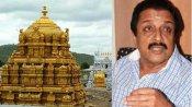 திருப்பதி ஏழுமலையான் கோவில் குறித்து சர்ச்சை கருத்து.. நடிகர் சிவகுமார் மீது வழக்குப் பதிவு
