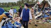 முதல் முறையல்ல.. இதே கரிப்பூரில் 27 முறை விமானத்தை இறக்கியுள்ளார் தீபக்.. மத்திய அமைச்சர்