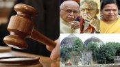 பாபர் மசூதி இடிப்பில் சதி திட்டம் இல்லை.. தலைவர்கள் தடுக்கத்தான் முயன்றனர்.. தீர்ப்பு கூறுவது என்ன?