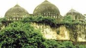 Babri Masjid demolition case verdict Live Updates: பாபர் மசூதி இடிப்பு வழக்கில் அனைவரும் விடுதலை