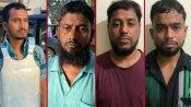 அல்கொய்தா பயங்கரவாதிகளுடன் தொடர்பு... கேரளா மேற்குவங்கத்தில் 9 பேர் கைது!!