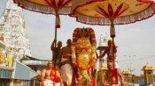 திருப்பதி ஏழுமலையான் கோவிலில் நவராத்திரி பிரம்மோற்சவம் - மலையப்பசுவாமி வீதி உலா ரத்து