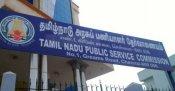 மீண்டும் விஸ்வரூபம் எடுக்கும் டிஎன்பிஎஸ்சி மோசடி வழக்கு.. மேலும் 26 பேர் கைது.. 40 பேருக்கு வலை